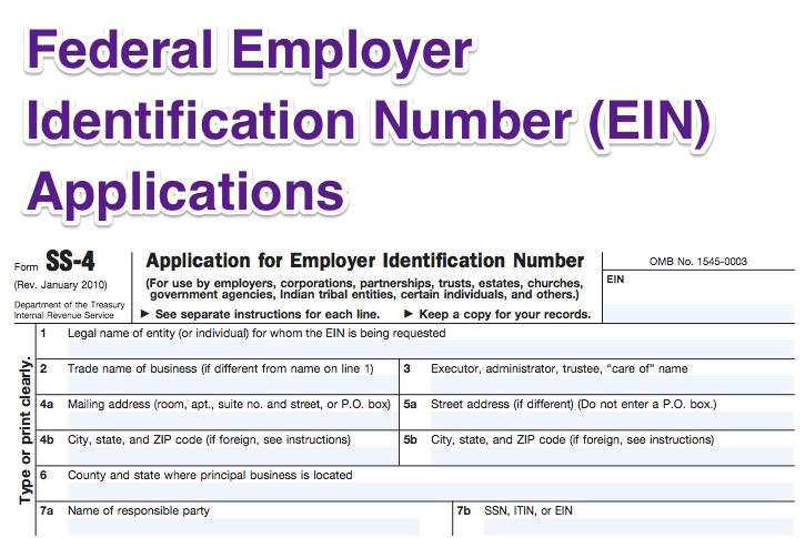 internal revenue service federal identification number